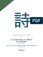 Mida Ideogrammi - La scrittura al tempo di Internet, Paola Ellero