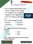 Tnpsc Group 2 Model Tamil