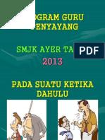 GP SMKAT