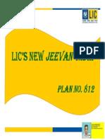 LIC New Jeevan Nidhi - Plan 812 Call Ur LIC Agent Anandaraman +919843146519 for Privileged Service