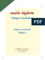 Telugu Module 2 Layout