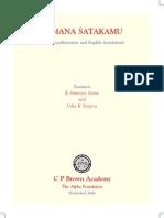 Vemana Satakalu