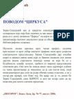 """Miladin Beric - POVODOM """"CIRKUSA"""""""