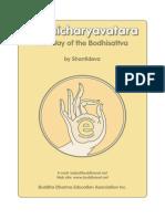 Bodhicharyavatara — Shantideva
