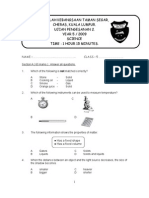 Year 5 Science Test Paper