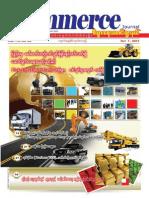 Commerce Journal Vol 13 No 38