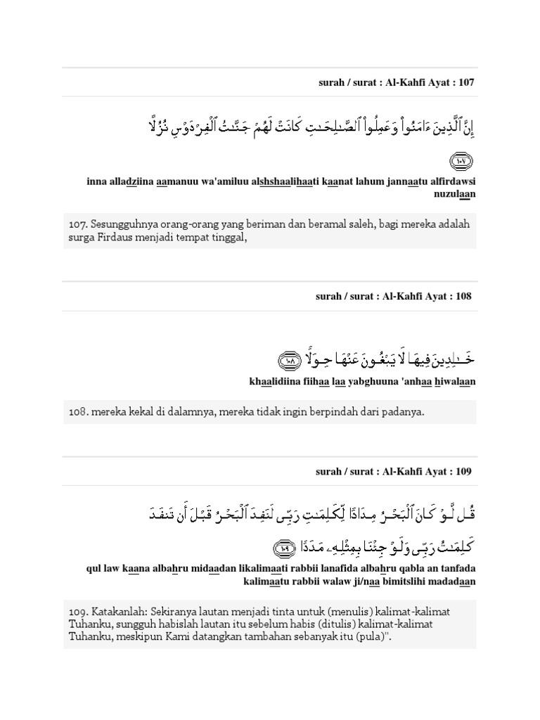 Al Kahfi 4 Ayatal Kahfi 4 Ayat