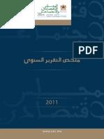 Synthese du Rapport Annuel 2011 VA.pdf