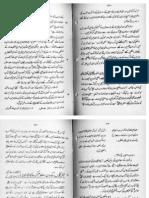 Khilafat-e-Ameer Maviya (R.A) o Yazeed by Mehmood Ahmed Abbasi Part 4 of 6