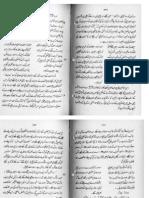 Khilafat-e-Ameer Maviya (R.A) o Yazeed by Mehmood Ahmed Abbasi Part 5 of 6