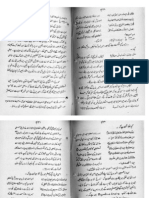 Khilafat-e-Ameer Maviya (R.A) o Yazeed by Mehmood Ahmed Abbasi Part 6 of 6
