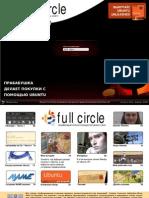 issue24-ru