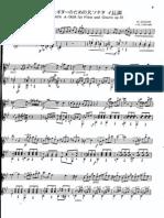 GiulianiGrandSonata Flute Guitar