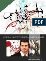 New Development in Shahzeb Murder Case