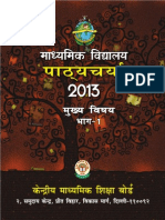 Secondary Hindi Curriculum 2013.pdf