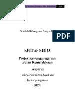Projek Keceriaan Bersempena Bulan Kemerdekaan SK Sungai Ilas 2013