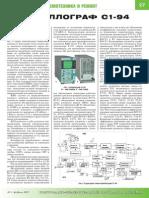 article_c1-94.pdf