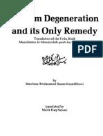 English Muslim Degeneration and Its Only Remedy FazailEAmal