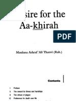 DesireForTheAakhirah-MaulanaMujaddidAshrafAliThanviRA