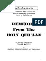 RemediesFrom(Amale)Quran MaulanaMujaddidAshrafAliThanviRA