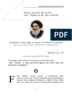 Ahkam Al-Amwat - Complete