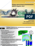 ANSYS Explicit 14