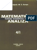 Kompleksna Analiza - Kurepa