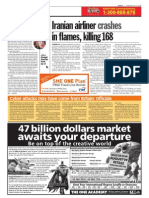 thesun 2009-07-16 page10 iranian airliner crashes in flames killing 168