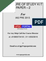 CSAT Paper 2 Study Kit Brochure Www.upscportal.com