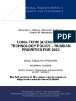 LONG-TERM SCIENCE AND TECHNOLOGY POLICY – RUSSIAN PRIORITIES FOR 2030