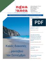 E-Lingua Franca 5 July 2009