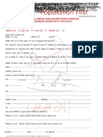 Entry Form for Laadli