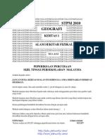 [Edu.joshuatly.com] Pahang STPM Trial 2010 Geografi [w Ans] (1)