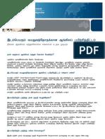 Help English Tamil