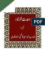 168381633 Wahdat Ul Wajood Meaning Aqeedah