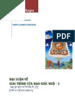 LRCM_VL1.10.12.final-6x8
