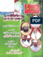 Mana Tul Islam