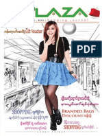 M Plaza Shopping Journal Vol 1 , Issue 18