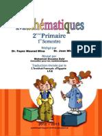 الرياضيات - فرنسى (1)