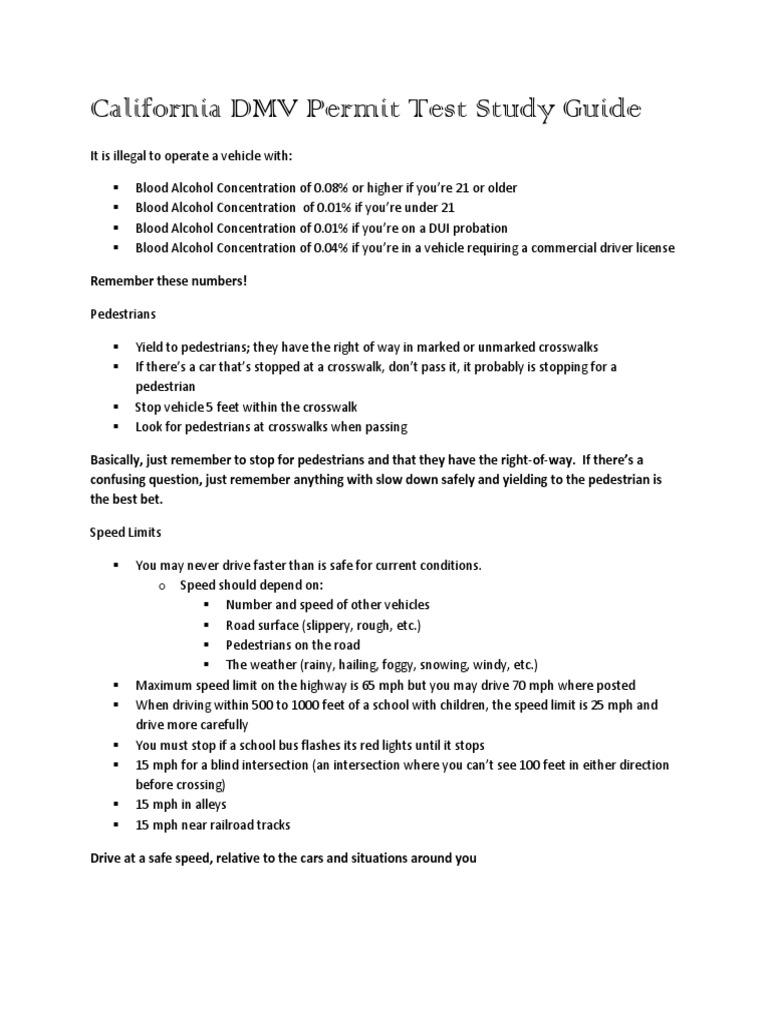 California DMV Permit Test Study Guide
