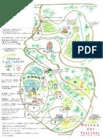 MAF上山集楽地図チラシ