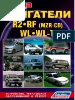Manual de reparación Mazda R2 RF(MZR-CD) diesel  Mazda engines