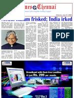 E paper, 21 July 2009