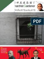Anarchist+Gardener+Issue+One