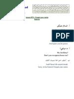 73 ArabicPod A