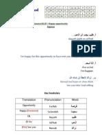 110 ArabicPod A