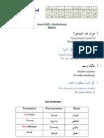125 ArabicPod A