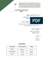 138 ArabicPod A