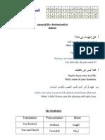 150 ArabicPod A