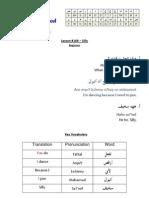 166 ArabicPod A